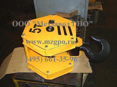 Крюковая подвеска 5 тонн