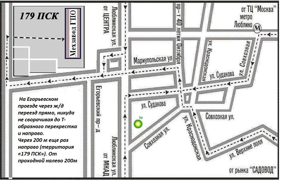 Схема проезда к офису Мехзавод ГПО. Купить стропы, тросы.