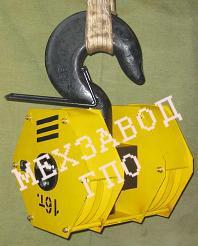 укороченная крюковая подвеска