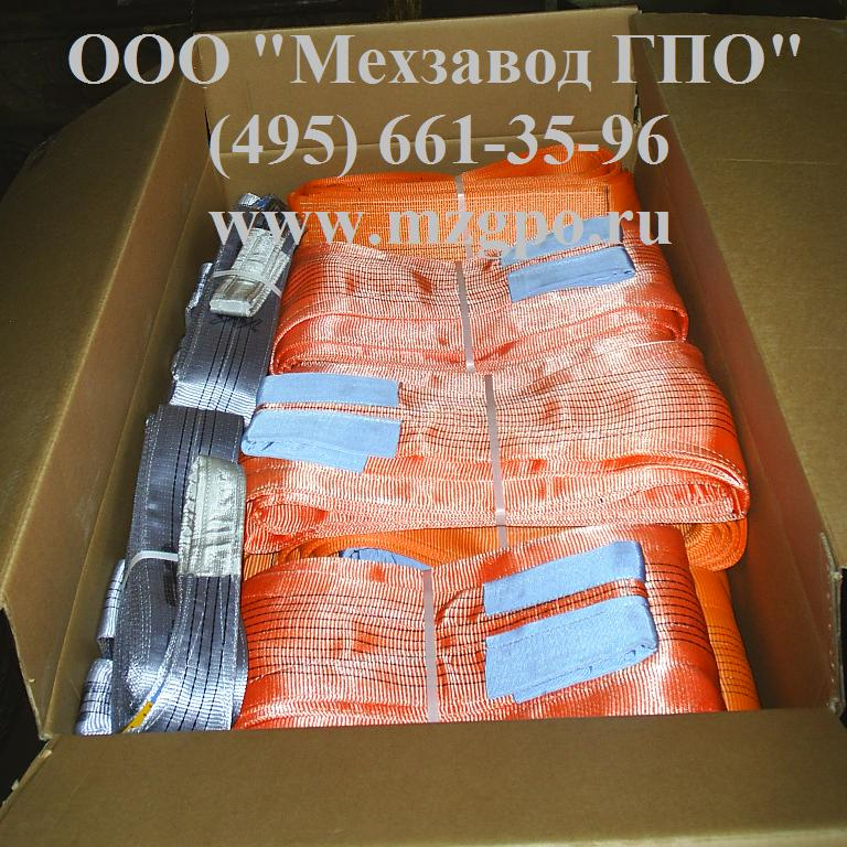 Текстильные стропы в коробке
