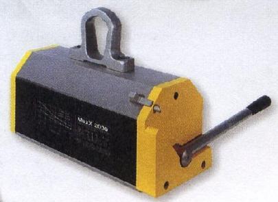 Магнитный грузозахват MaxX 2000